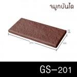 GS-201