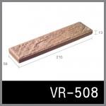 VR-508