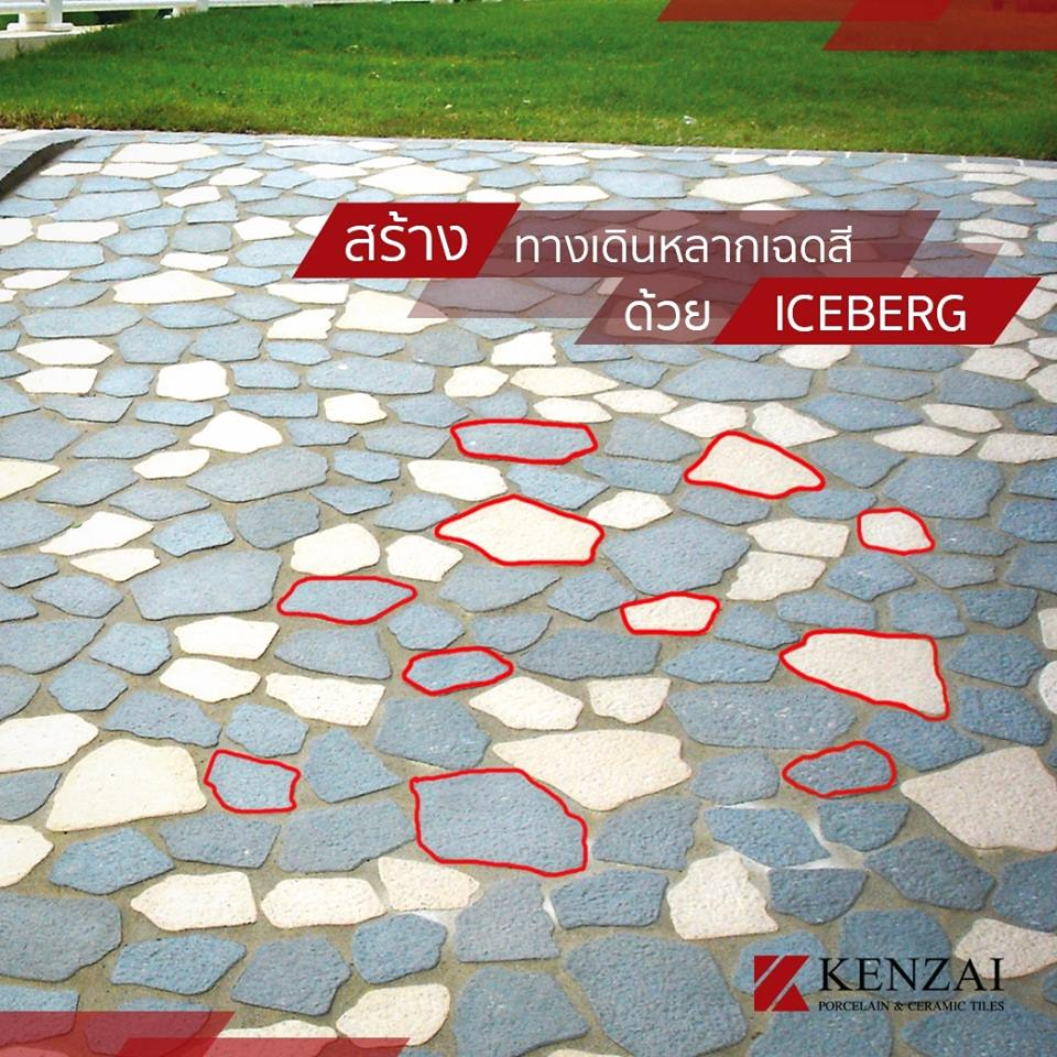 KENZAI ICE BERG